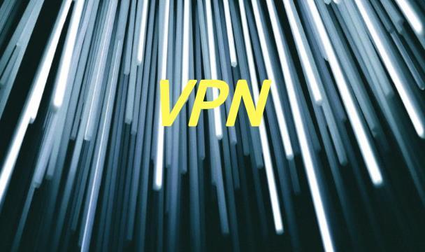 VPN如何利用隧道工作?隧道协议有什么作用?