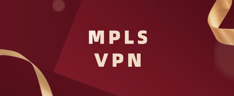 MPLS是如何成为主流组网技术的?