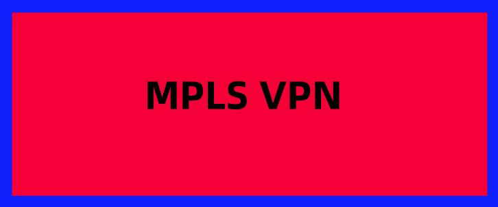 MPLS技术值得信任吗?