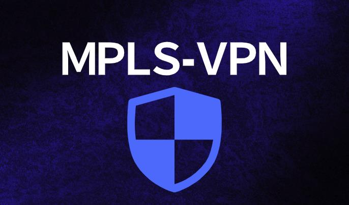 如何保障MPLS VPN的安全?