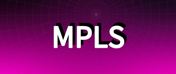 MPLS(多协议标签交换)技术浅解