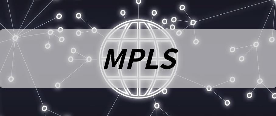 MPLS混合网络统一到底是什么?