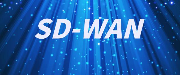 SD-WAN安全的混合方法