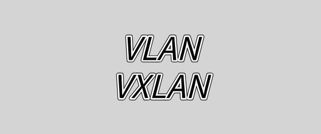 VLAN和VXLAN分别是什么?两者有什么样的差别?