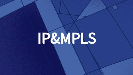 IP轉發與MPLS轉發過程