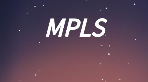 采用MPLS技術實現VPN建設
