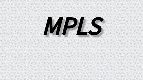 多協議標簽交換(MPLS)技術的潛在弱點
