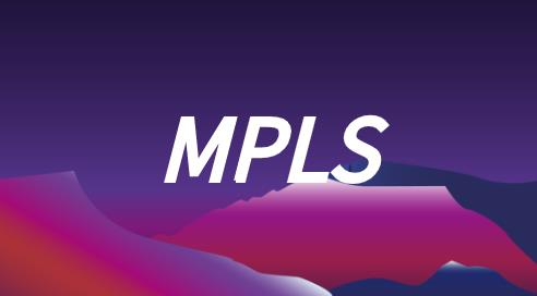 MPLS-VPN企業專線配置原理