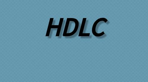 廣域網的HDLC協議工作在哪些層?