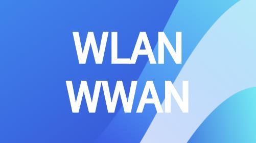 WLAN與WWAN詳細介紹