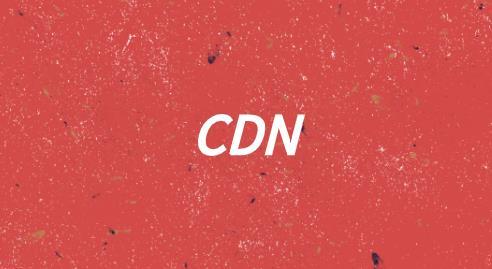 什么是CDN內容分發網絡?