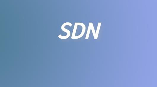 SDN交换机配置说明
