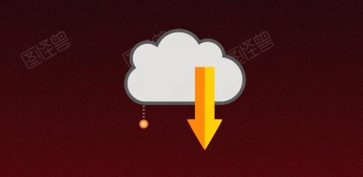 有关云的介绍以及迁移时的主要注意事项