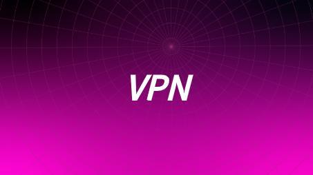 安全DNS提供VPN以外的安全性