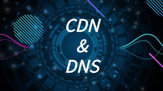 CDN與專用DNS工作過程