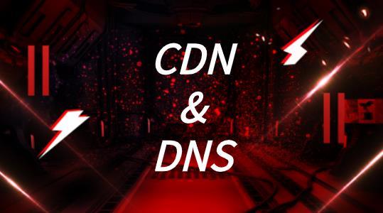 智能DNS和CDN加速的區別