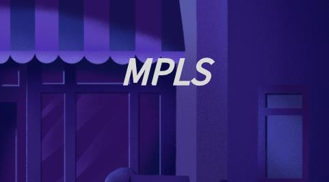 mpls标签转发报文执行动作