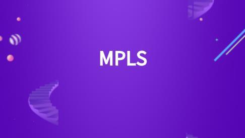 mpls vpn如何查看标签?