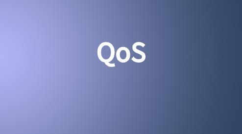 QoS流量整形令牌桶