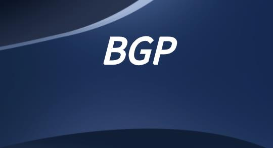 BGP路由协议多线的优势