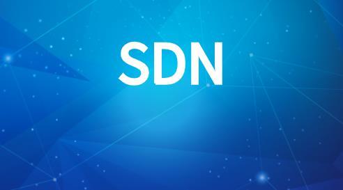 SDN的新型网络技术