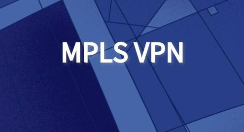 MPLS 基本原理