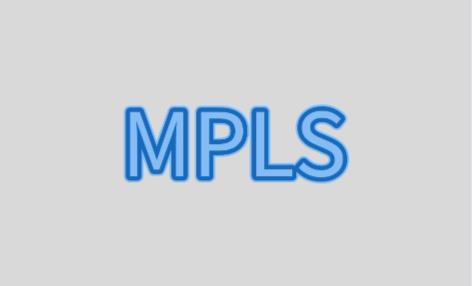 中国联通mpls 专线