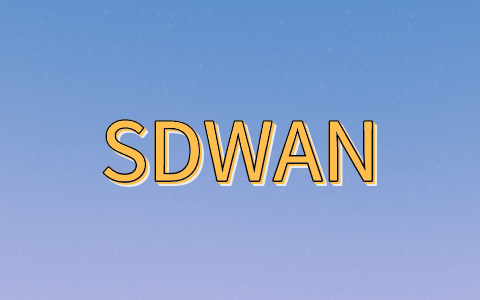 sdwan网络是什么