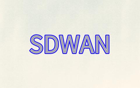 SD-WAN优化版配置:SD-WAN配置优势