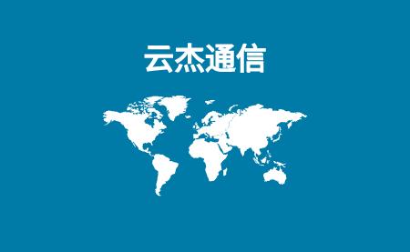 国外sdwan 产品:产品介绍