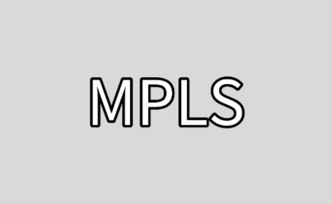 mpls数据包转发过程