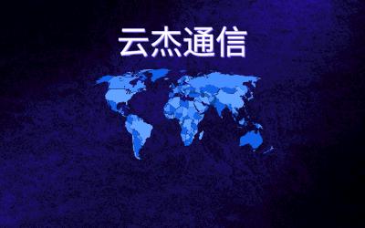 SD-WAN:物联网部署的骨干网