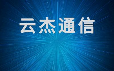 MPLS虚拟专用网技术简介