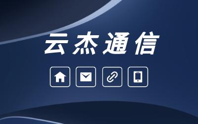 SD-WAN网络运营商