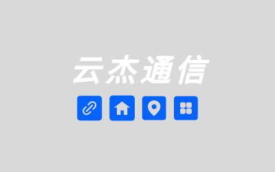使用SD-WAN构建安全的混合WAN
