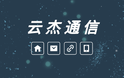 SD-WAN核心优势