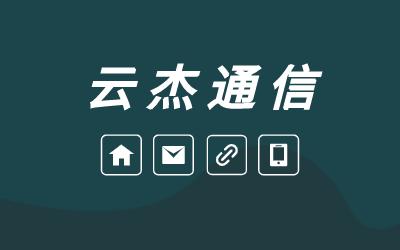 证券SD-WAN产品优势