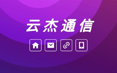 SD-WAN组网技术接入特性