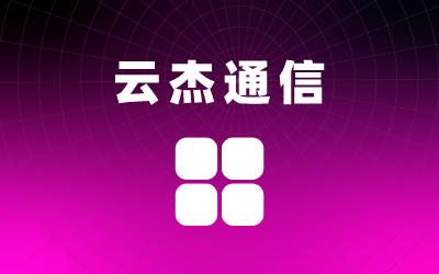 sdwan运营商解决方案