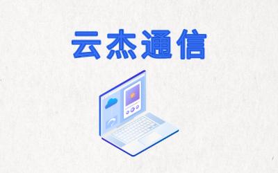 SD-WAN提供最佳的office365办公体验