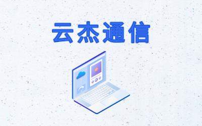 适用于Office 365的SD-WAN:生产率和体验共存
