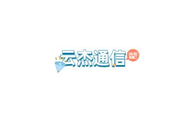 IPSEC组网技术简介