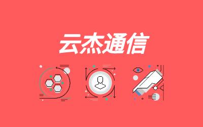sdwan:分应用支持线路
