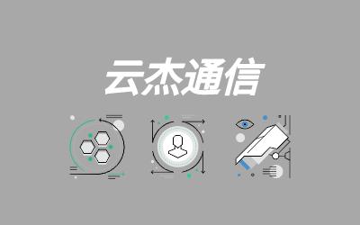 sdwan项目方案优点