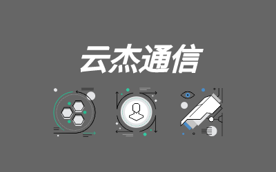二级运营商sdwan解决方案应用场景