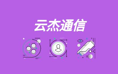 SD-WAN 中基于会话的负载平衡与基于数据包的负载平衡