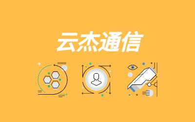 2021年SD-WAN仍是网络技术先驱