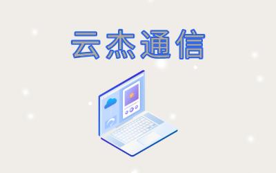 虚拟专用网的安全技术