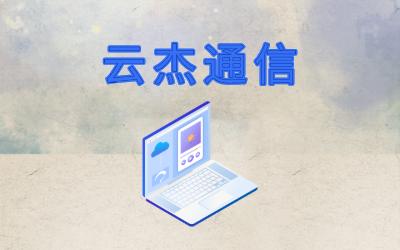 虚拟专用网安全技术