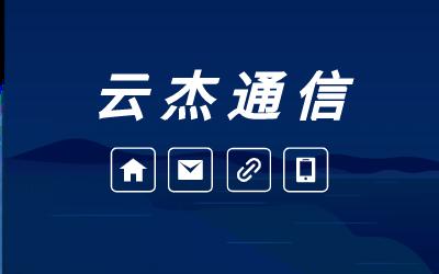 SD-WAN为客户带来了分支到云的连接